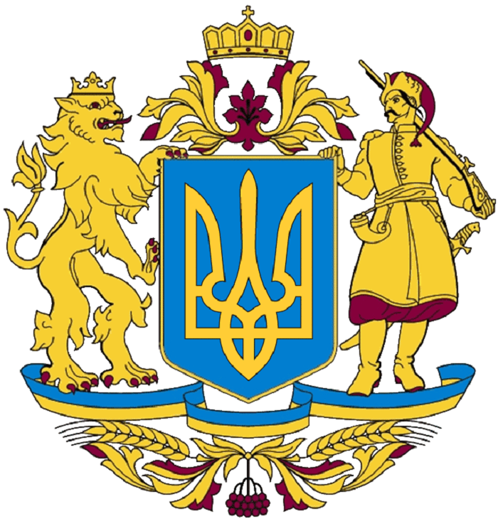Large_coat_of_arms_of_Ukraine_(color)