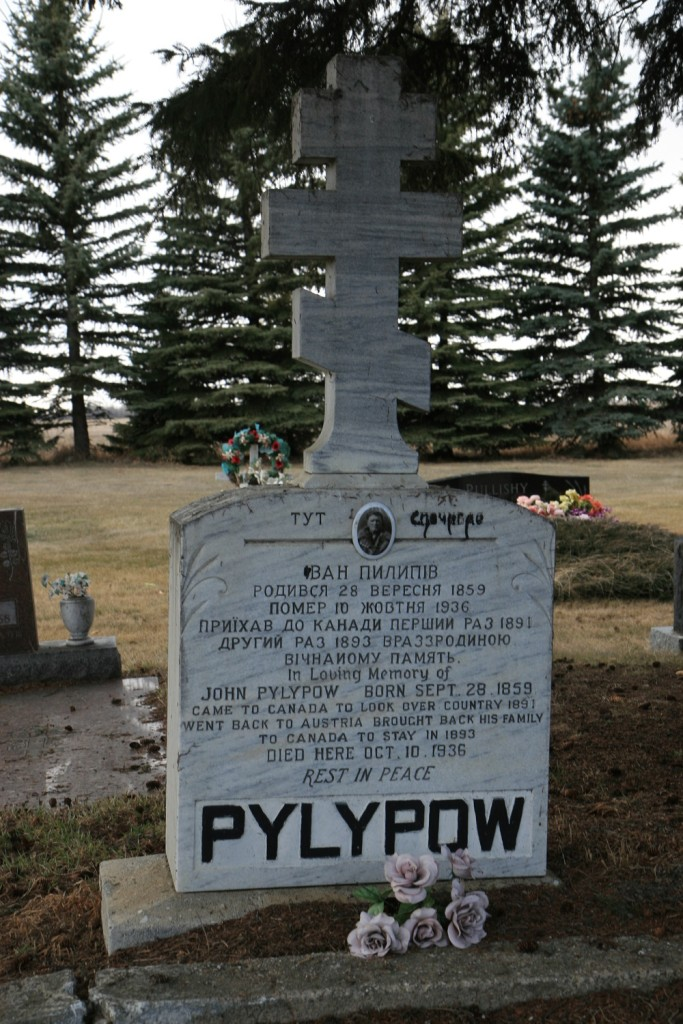 Могила І. Пилипіва на цвинтарі в Стар-Една.