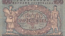 100_hryvnia's_note_of_the_People's_repubjlic_of_Ukraine_(1918)_