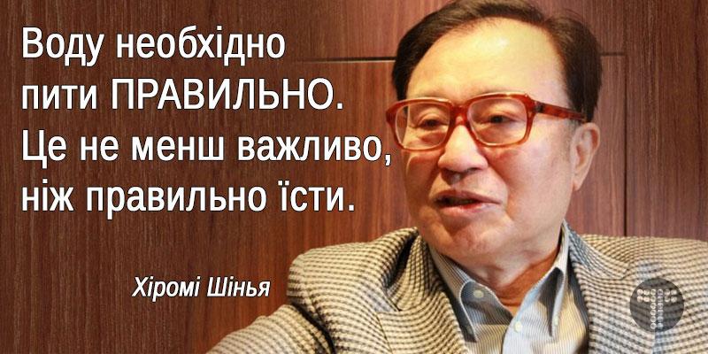 © sovkusom