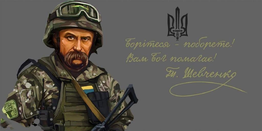 Shevchenko05