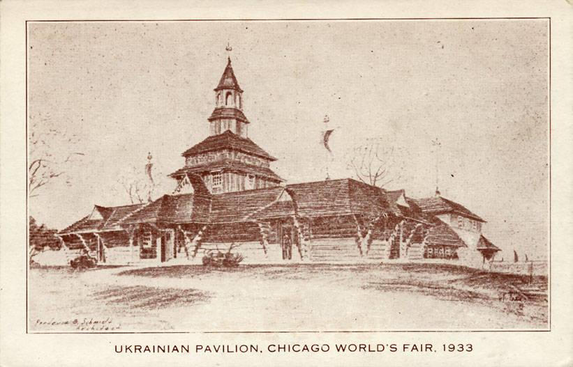 Ukrainian_Pavilion_Chicago_Worlds_Fair_1933__cop1693