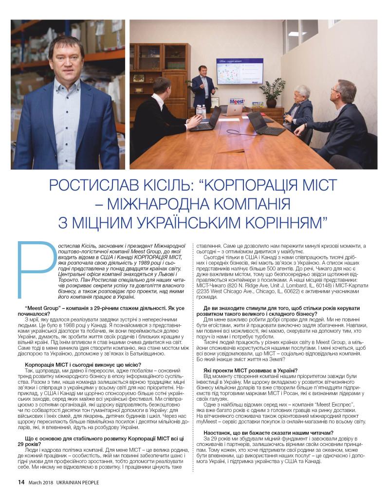 http://ukrainianpeople.us/wp-content/uploads/2018/03/page_14-793x1024.jpg