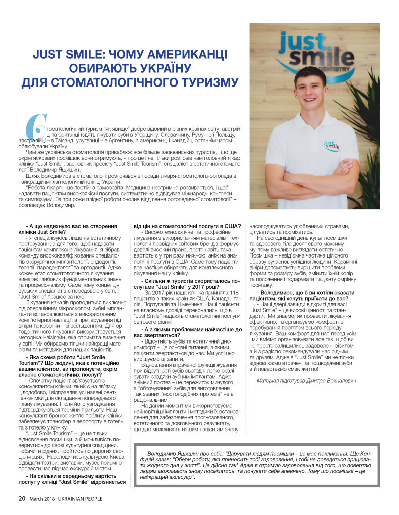 http://ukrainianpeople.us/wp-content/uploads/2018/03/page_20-793x1024.jpg