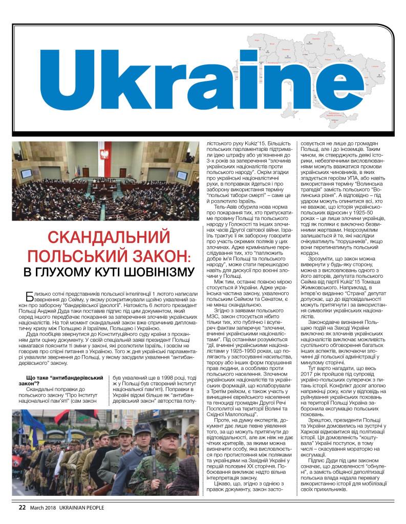 http://ukrainianpeople.us/wp-content/uploads/2018/03/page_22-793x1024.jpg