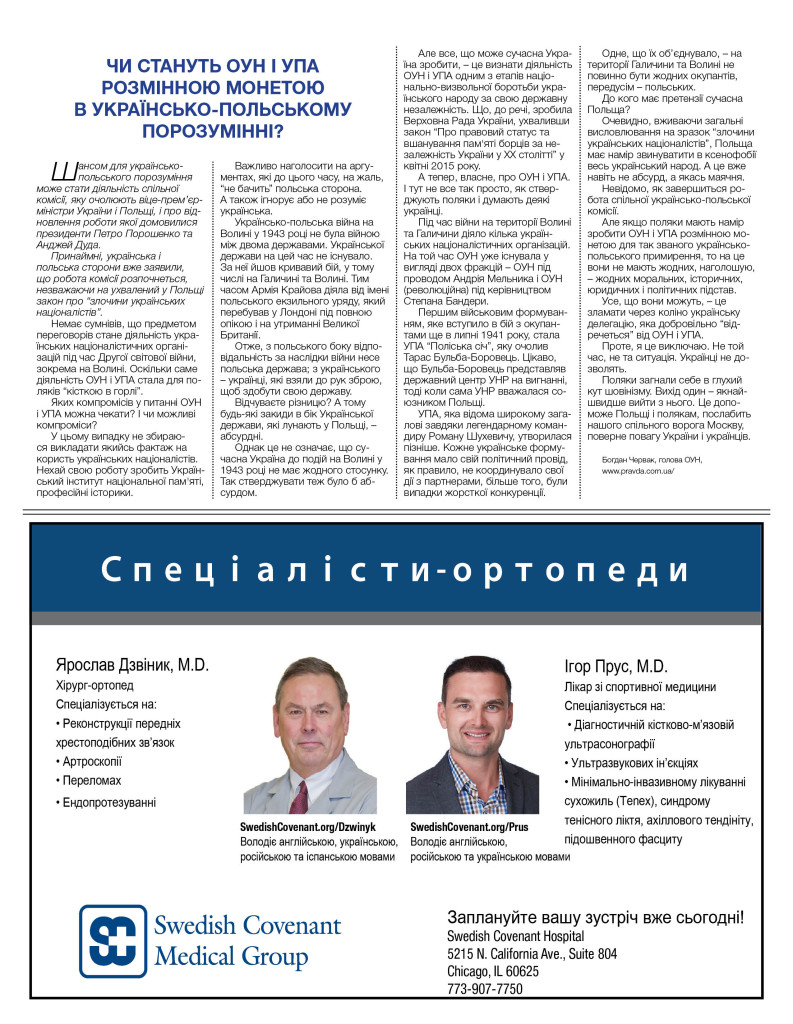 http://ukrainianpeople.us/wp-content/uploads/2018/03/page_23-793x1024.jpg