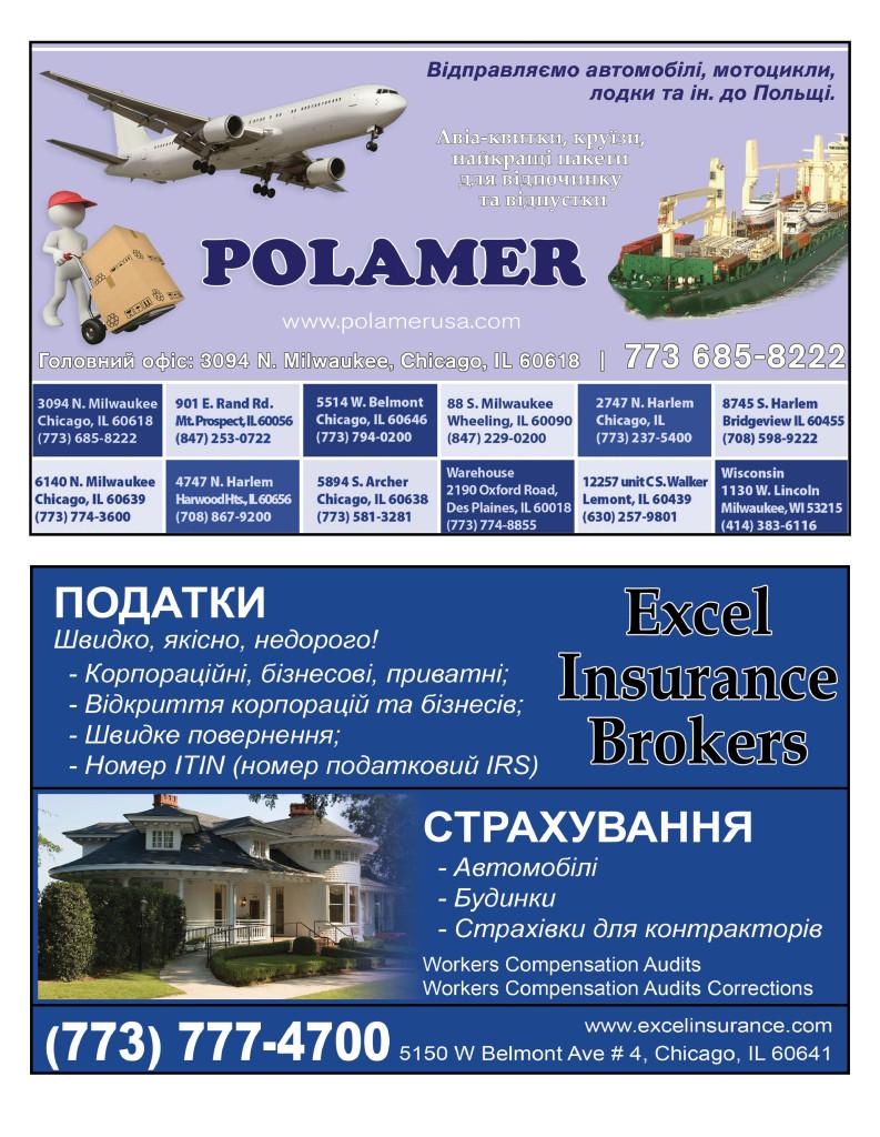 http://ukrainianpeople.us/wp-content/uploads/2018/03/page_31-793x1024.jpg