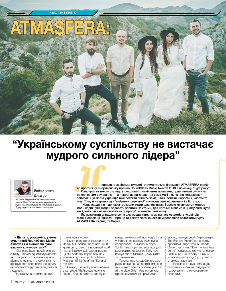 http://ukrainianpeople.us/wp-content/uploads/2018/03/page_4-793x1024.jpg