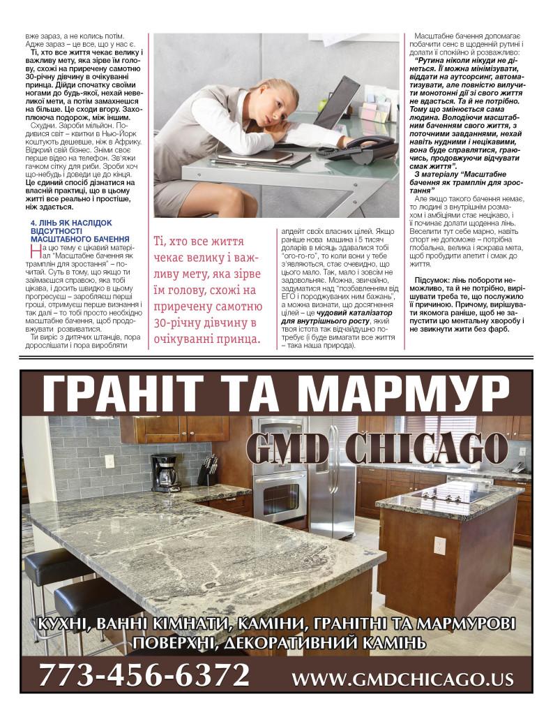 http://ukrainianpeople.us/wp-content/uploads/2018/03/page_49-793x1024.jpg