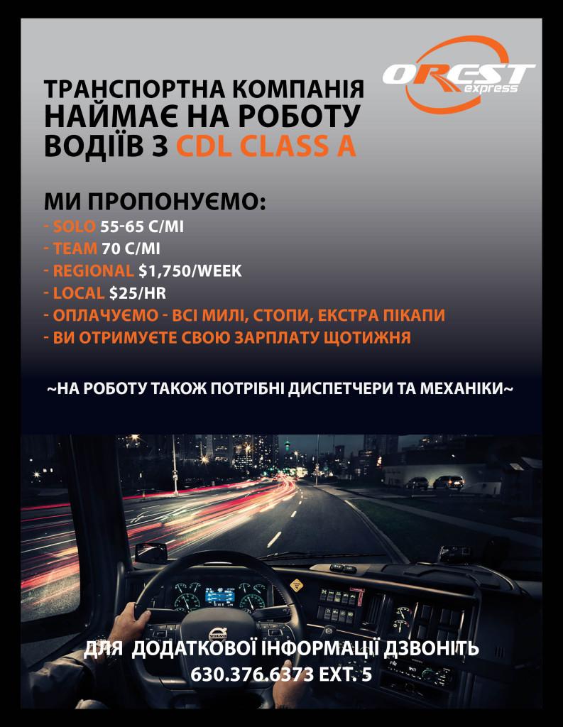 http://ukrainianpeople.us/wp-content/uploads/2018/03/page_57-793x1024.jpg
