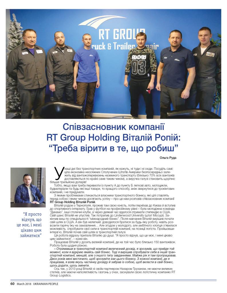 http://ukrainianpeople.us/wp-content/uploads/2018/03/page_60-793x1024.jpg