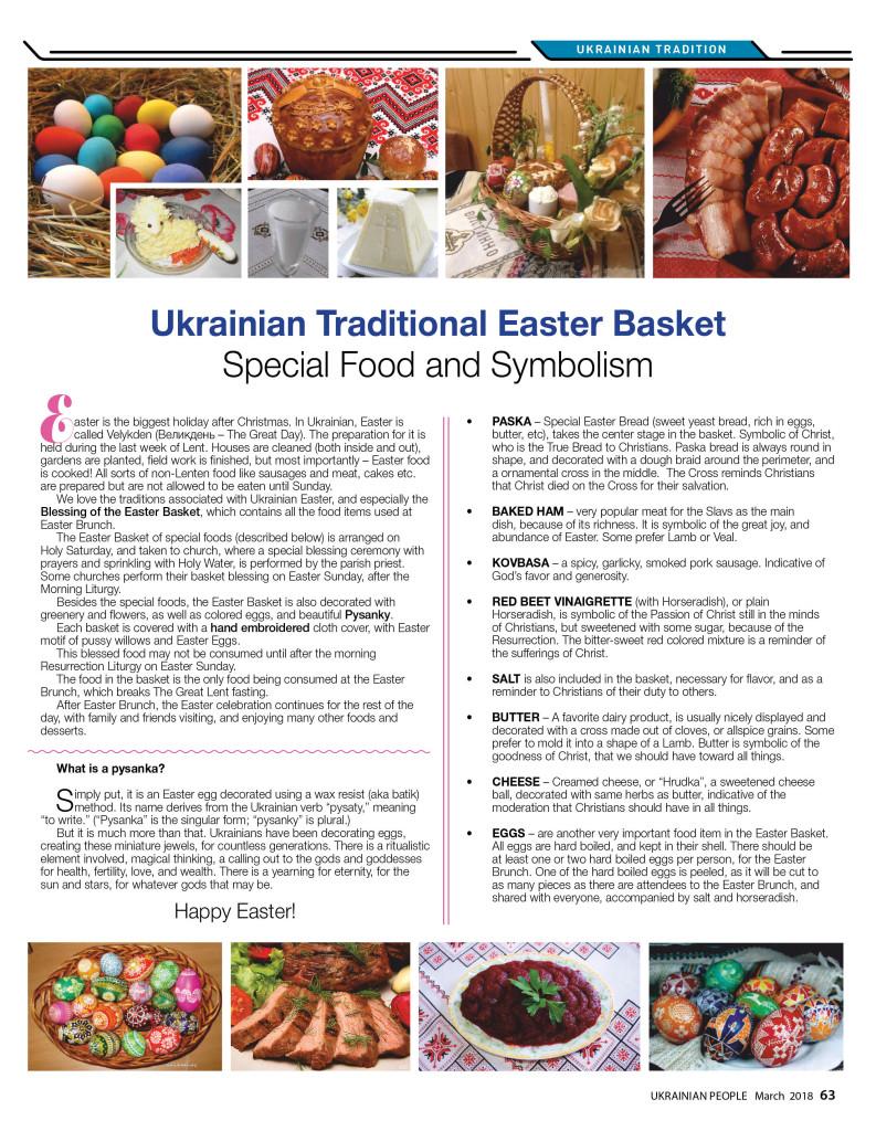 https://ukrainianpeople.us/wp-content/uploads/2018/03/page_63-793x1024.jpg