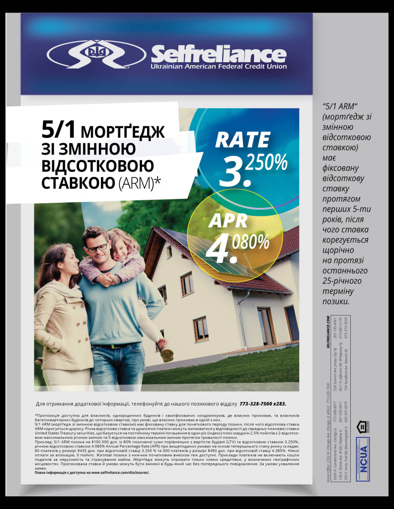 http://ukrainianpeople.us/wp-content/uploads/2018/03/page_7-793x1024.jpg