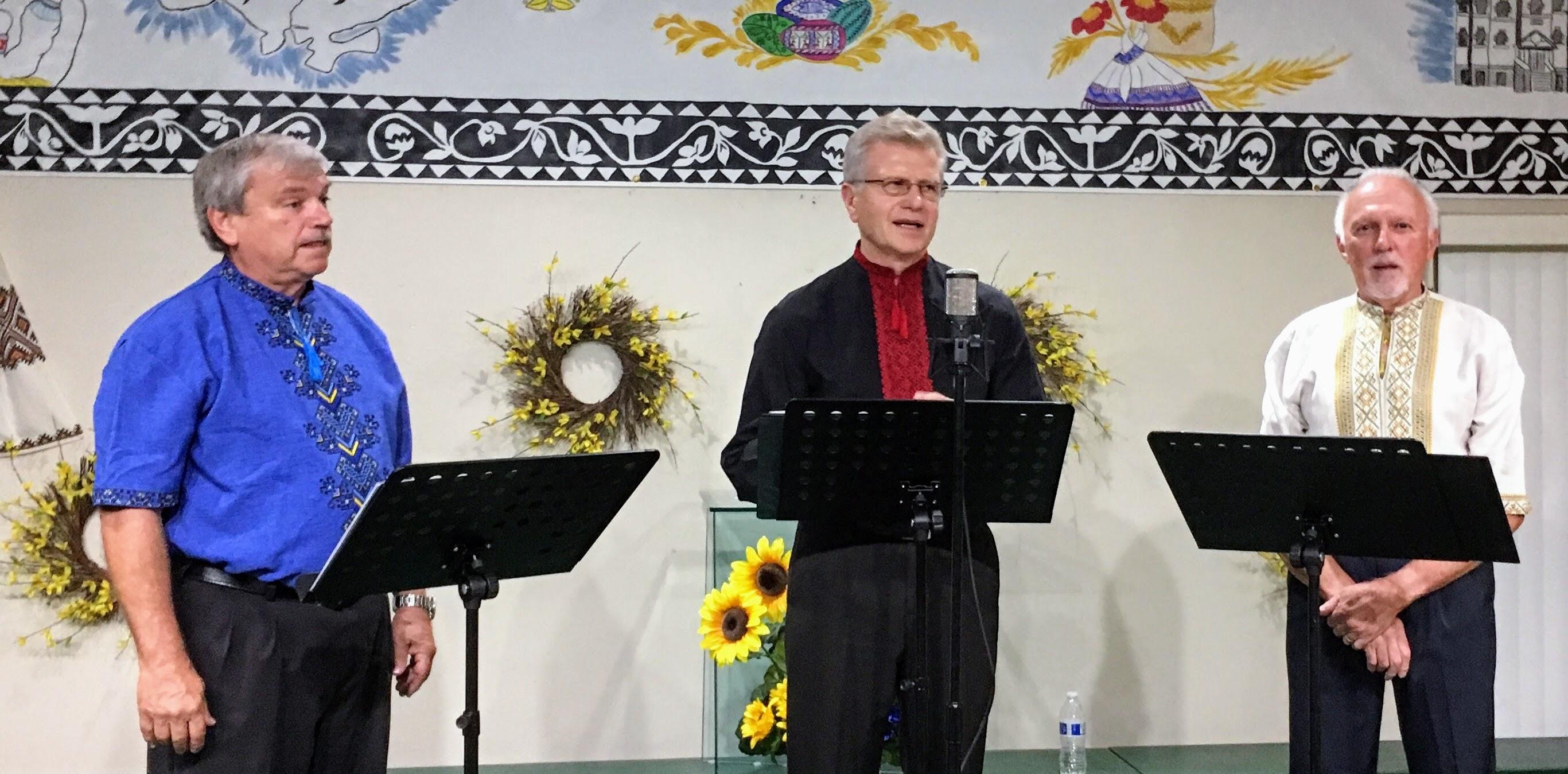 Тріо в складі Василя Феся, Михайла Цапаря та Ореста Грицика