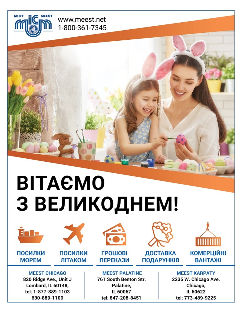 http://ukrainianpeople.us/wp-content/uploads/2018/04/00_Ukrainian_people_April_113-793x1024.jpg