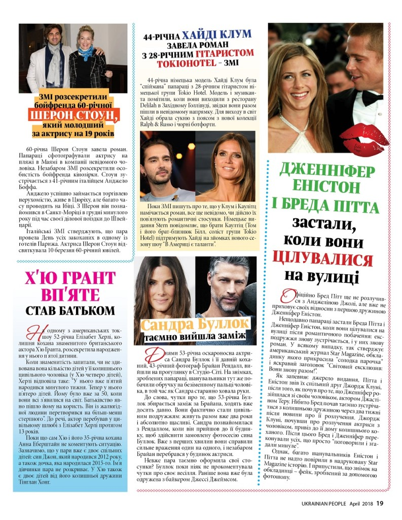 http://ukrainianpeople.us/wp-content/uploads/2018/04/00_Ukrainian_people_April_119-793x1024.jpg