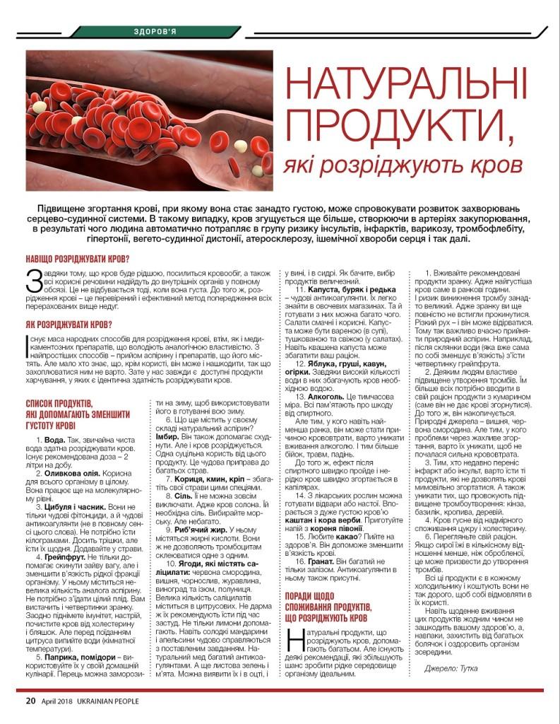 http://ukrainianpeople.us/wp-content/uploads/2018/04/00_Ukrainian_people_April_120-793x1024.jpg