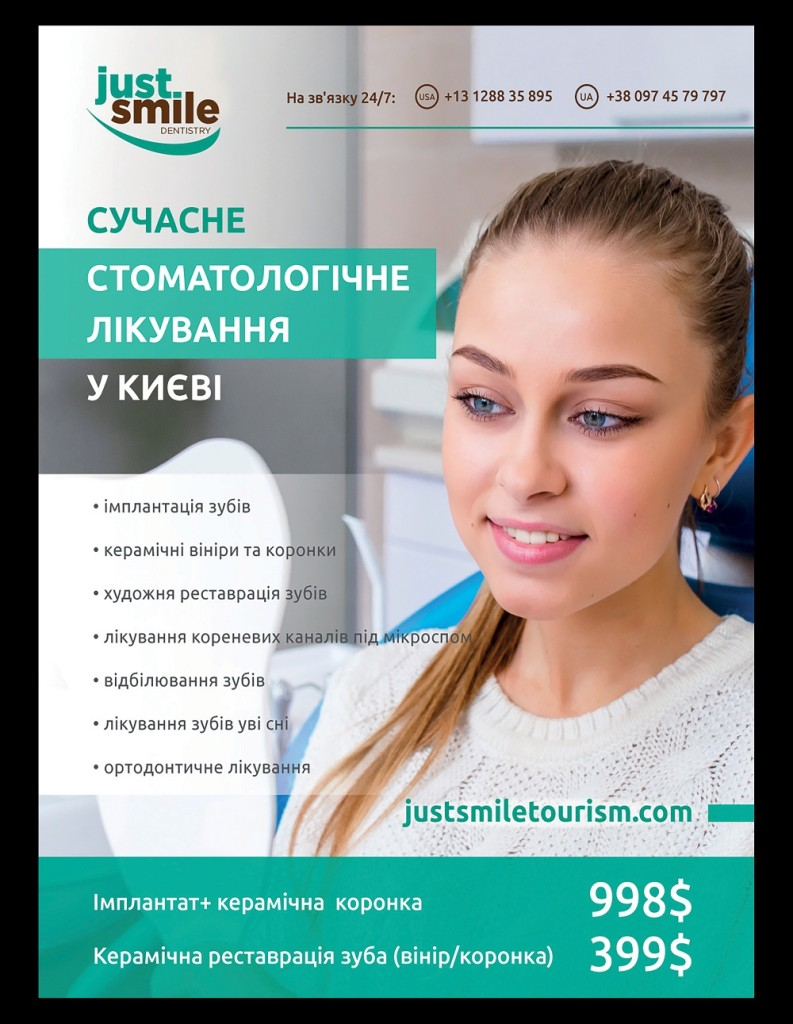 http://ukrainianpeople.us/wp-content/uploads/2018/04/00_Ukrainian_people_April_121-793x1024.jpg