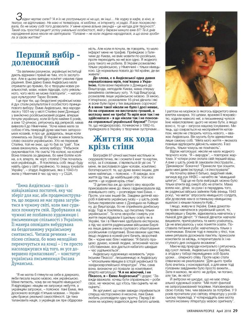 http://ukrainianpeople.us/wp-content/uploads/2018/04/00_Ukrainian_people_April_129-793x1024.jpg