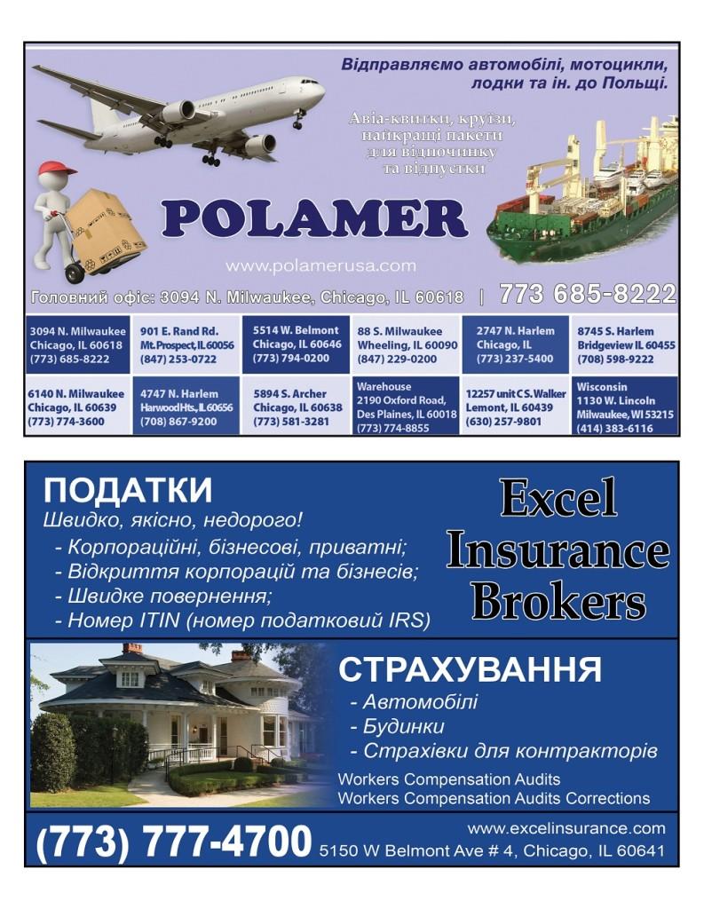 http://ukrainianpeople.us/wp-content/uploads/2018/04/00_Ukrainian_people_April_131-793x1024.jpg