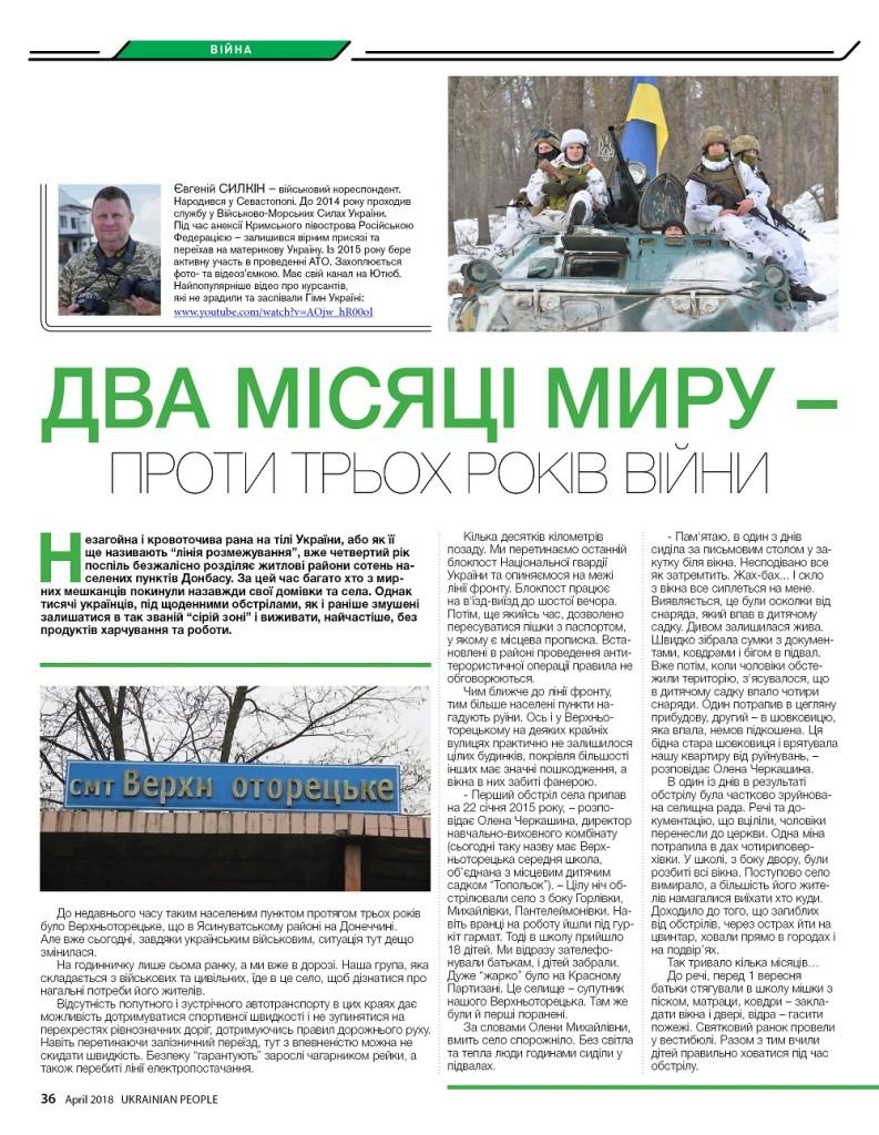 http://ukrainianpeople.us/wp-content/uploads/2018/04/00_Ukrainian_people_April_136-793x1024.jpg