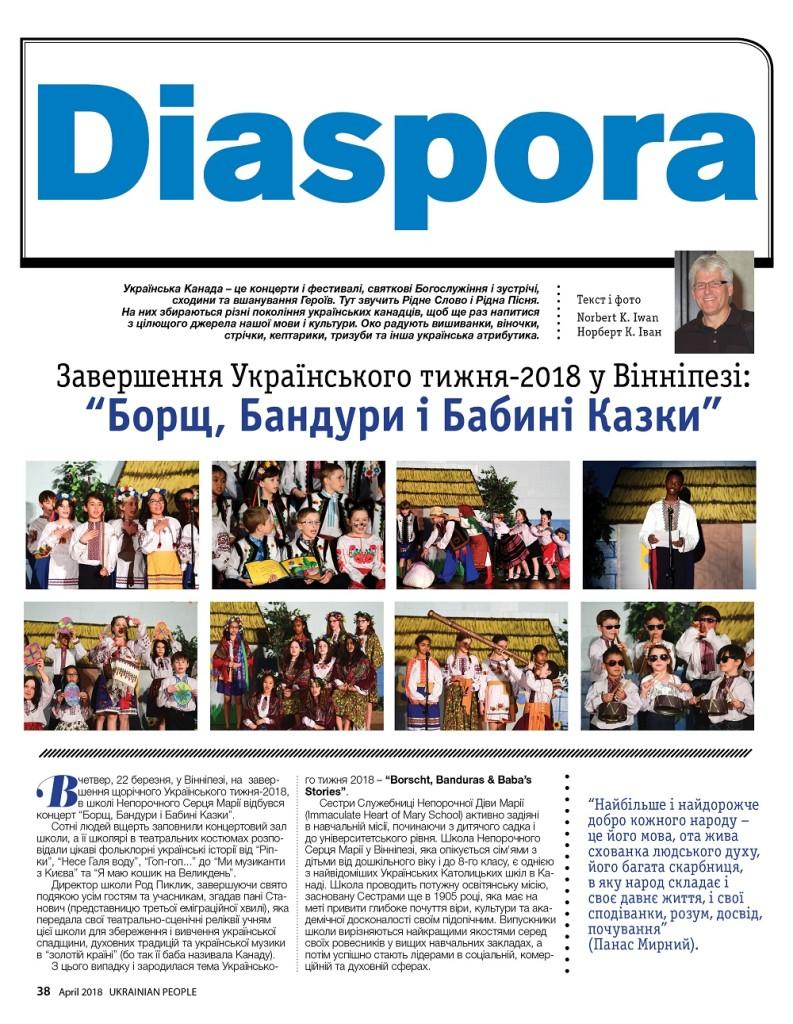 http://ukrainianpeople.us/wp-content/uploads/2018/04/00_Ukrainian_people_April_138-793x1024.jpg
