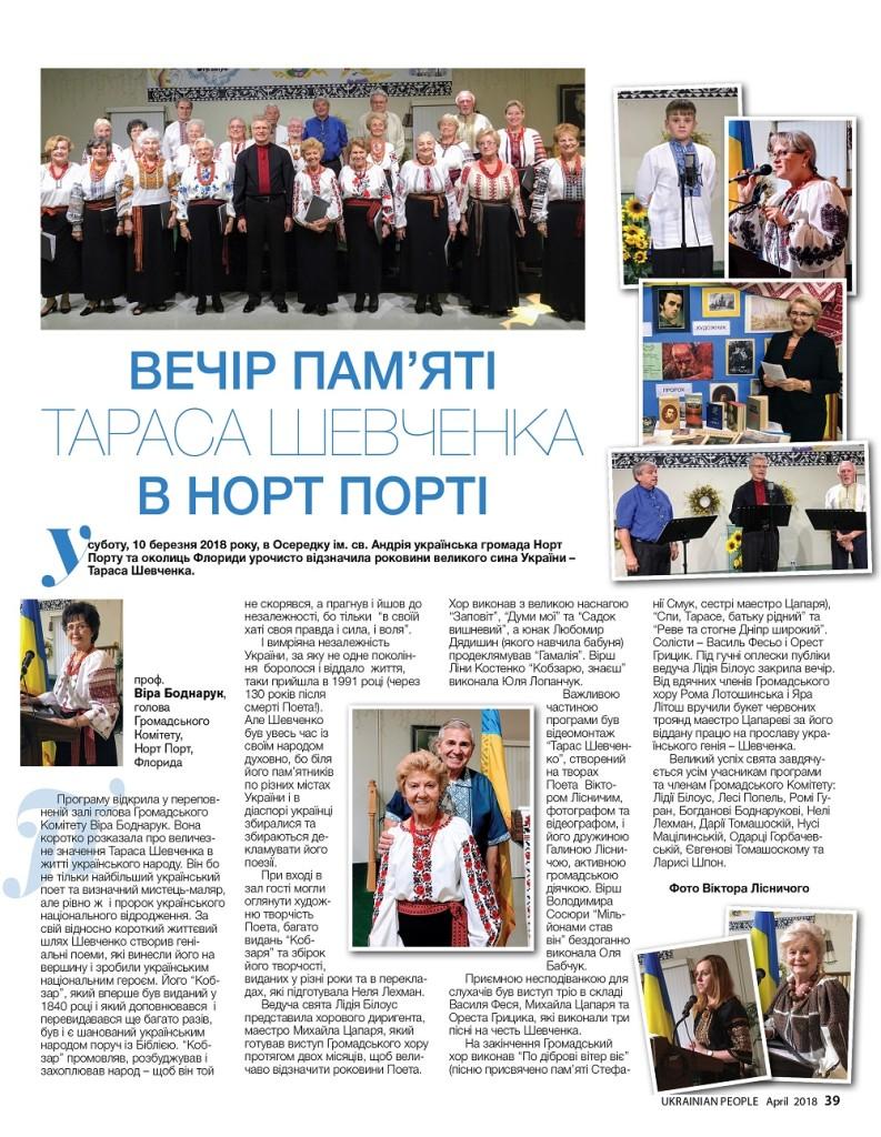 http://ukrainianpeople.us/wp-content/uploads/2018/04/00_Ukrainian_people_April_139-793x1024.jpg