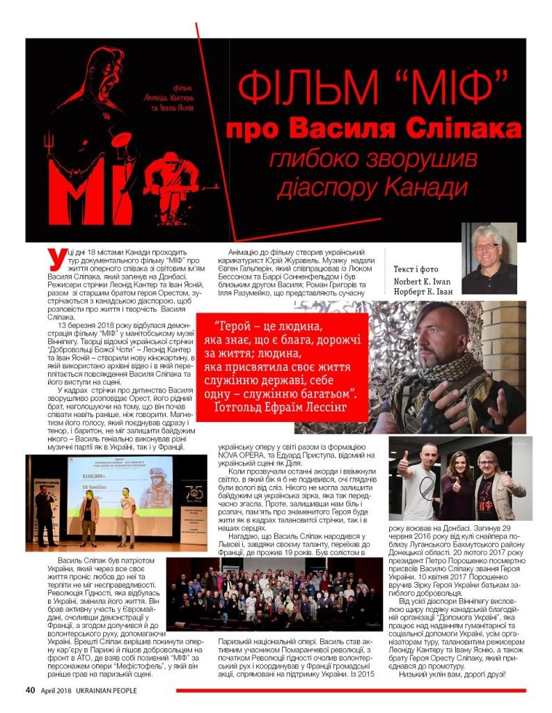 http://ukrainianpeople.us/wp-content/uploads/2018/04/00_Ukrainian_people_April_140-793x1024.jpg