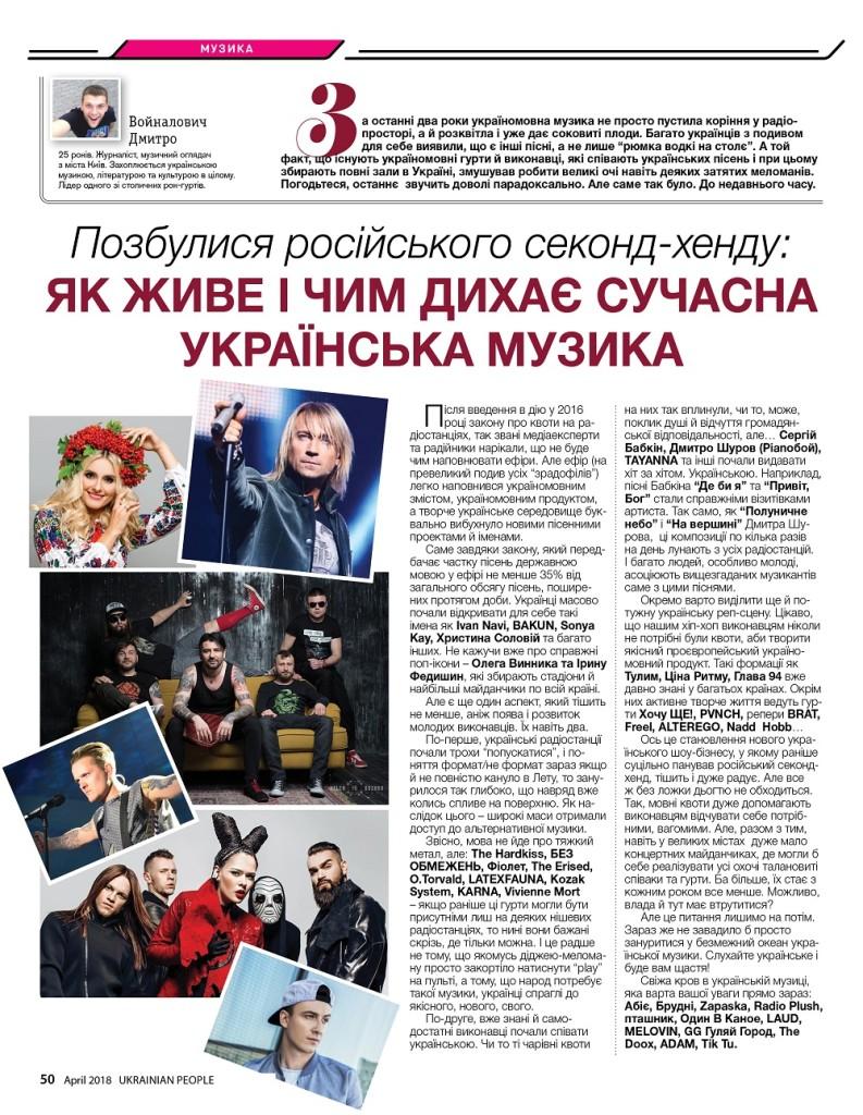 http://ukrainianpeople.us/wp-content/uploads/2018/04/00_Ukrainian_people_April_150-793x1024.jpg