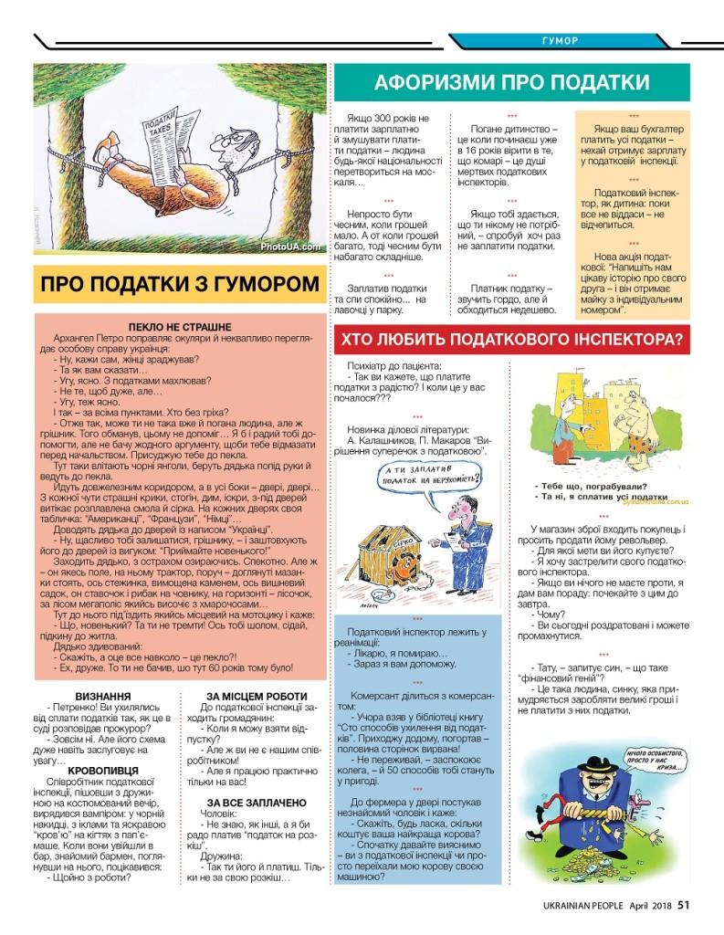 http://ukrainianpeople.us/wp-content/uploads/2018/04/00_Ukrainian_people_April_151-793x1024.jpg