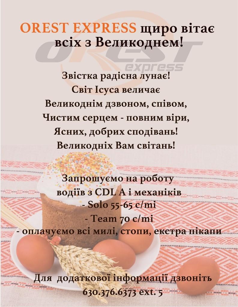 http://ukrainianpeople.us/wp-content/uploads/2018/04/00_Ukrainian_people_April_155-793x1024.jpg