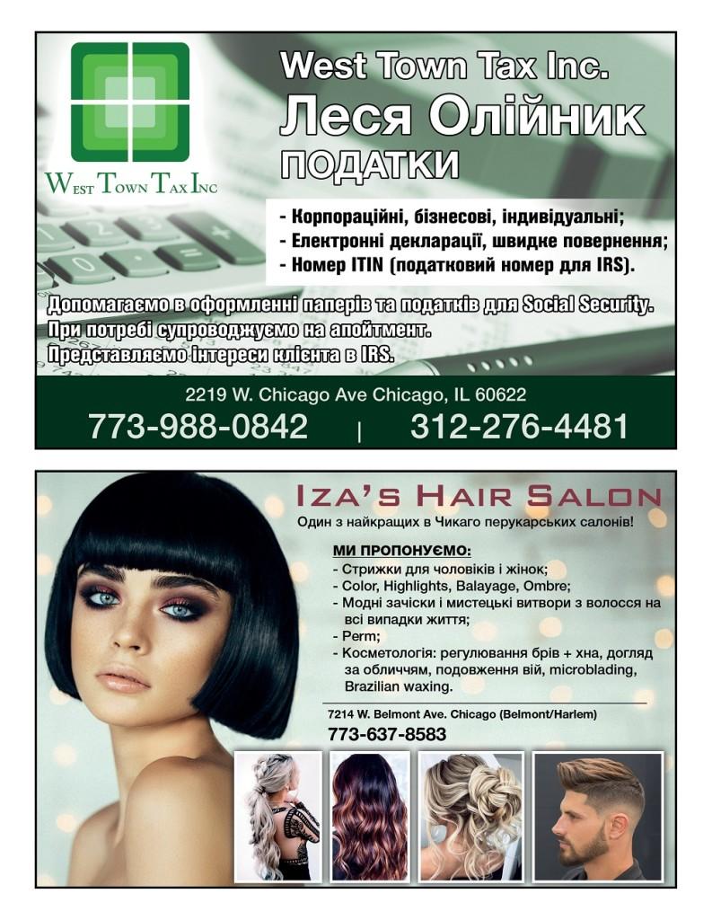 http://ukrainianpeople.us/wp-content/uploads/2018/04/01_UP_may_117-793x1024.jpg