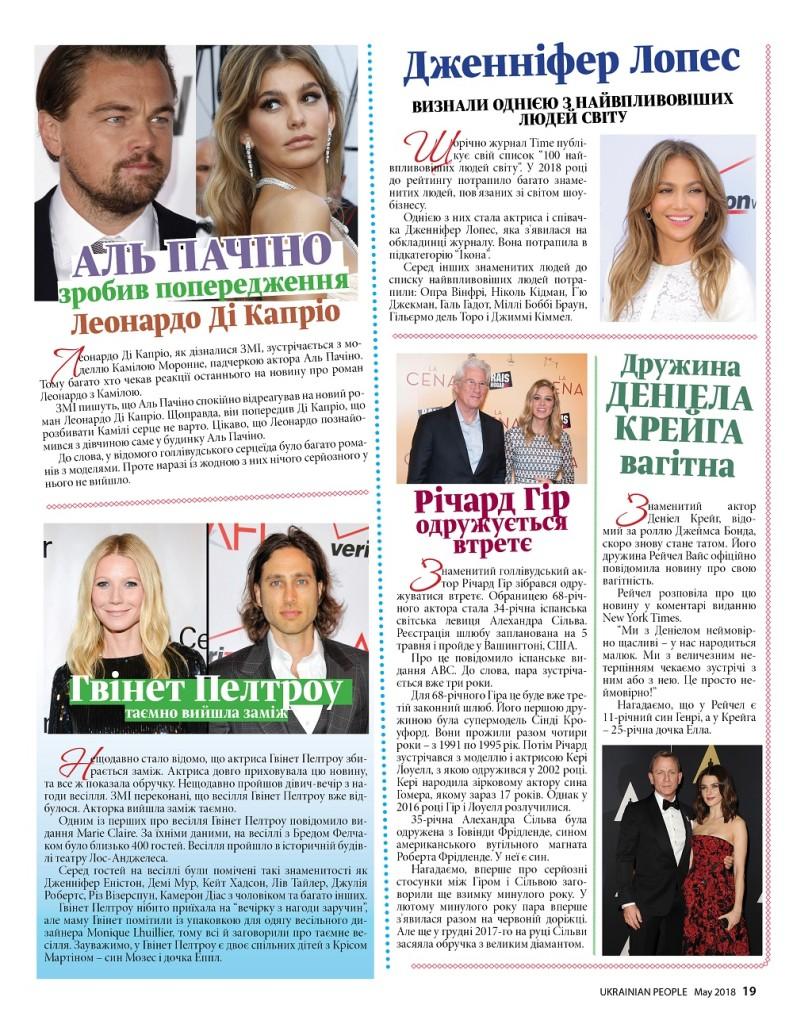 http://ukrainianpeople.us/wp-content/uploads/2018/04/01_UP_may_119-793x1024.jpg