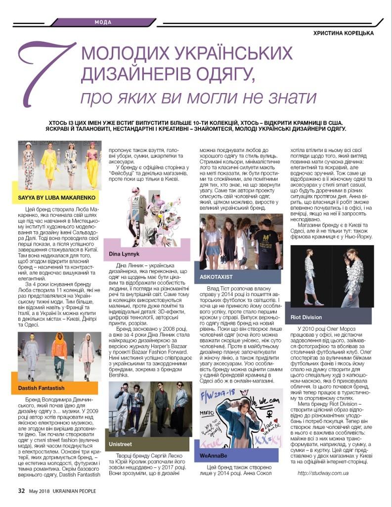 http://ukrainianpeople.us/wp-content/uploads/2018/04/01_UP_may_132-793x1024.jpg