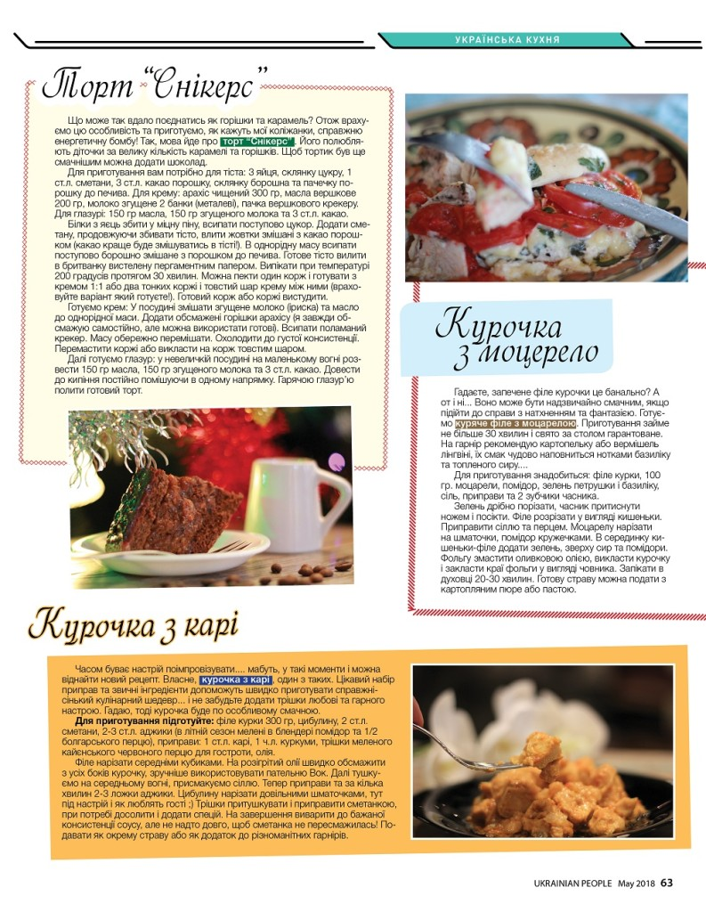 http://ukrainianpeople.us/wp-content/uploads/2018/04/01_UP_may_163-793x1024.jpg