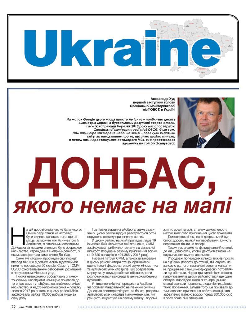 https://ukrainianpeople.us/wp-content/uploads/2018/05/01_UP_June22-793x1024.jpg