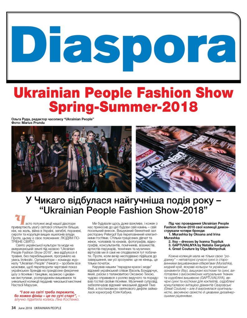 https://ukrainianpeople.us/wp-content/uploads/2018/05/01_UP_June34-793x1024.jpg