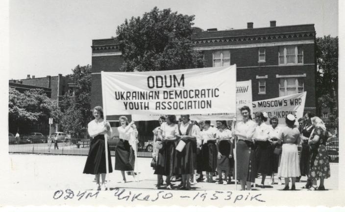 2-Акція ОДУМ-у, Чикаго, - 1953 рік