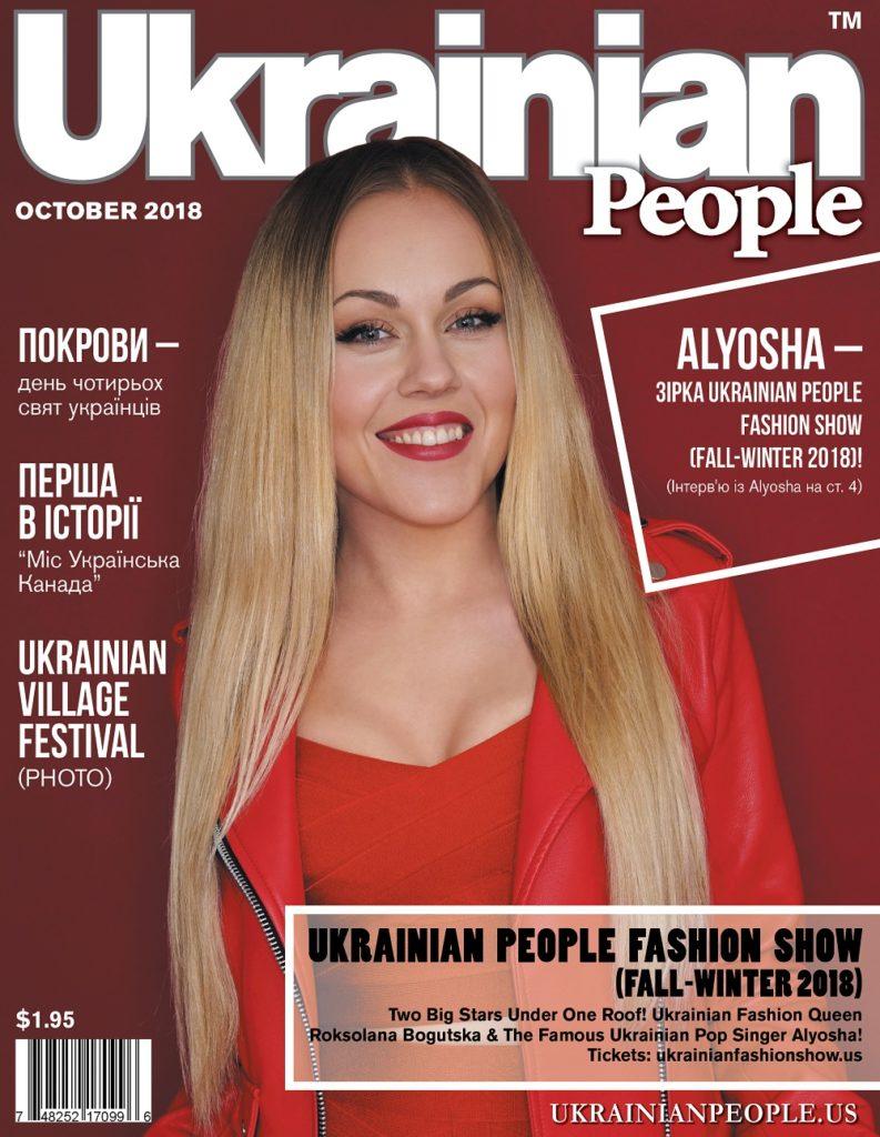 https://ukrainianpeople.us/wp-content/uploads/2018/10/00_UP_October-793x1024.jpg