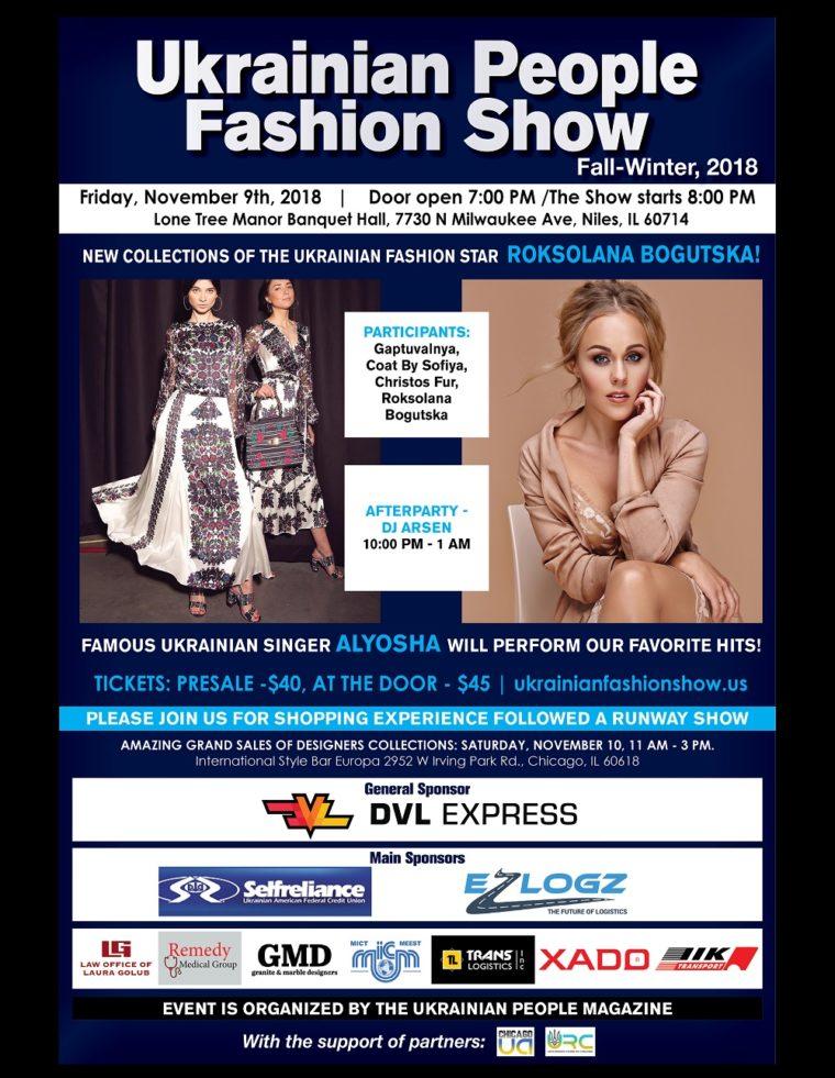 Ukrainian People Fashion Show (Fall-Winter-2018) – це подія року ... 5451d29ce4808