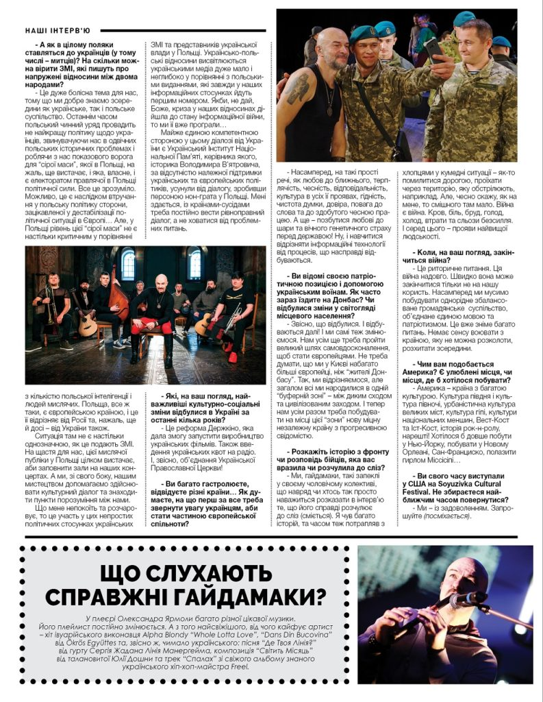 https://ukrainianpeople.us/wp-content/uploads/2018/12/00_UP6-793x1024.jpg