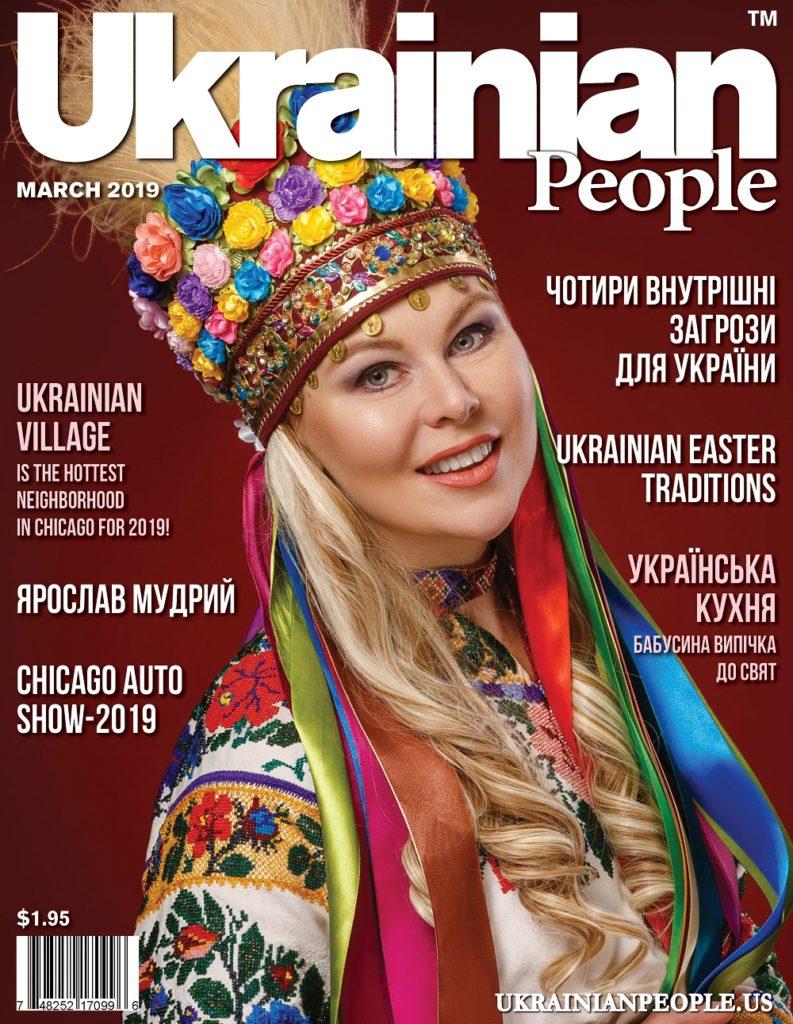 https://ukrainianpeople.us/wp-content/uploads/2019/03/00_UP-793x1024.jpg