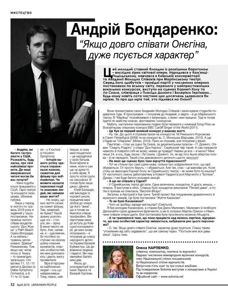 https://ukrainianpeople.us/wp-content/uploads/2019/04/00_up52-793x1024.jpg