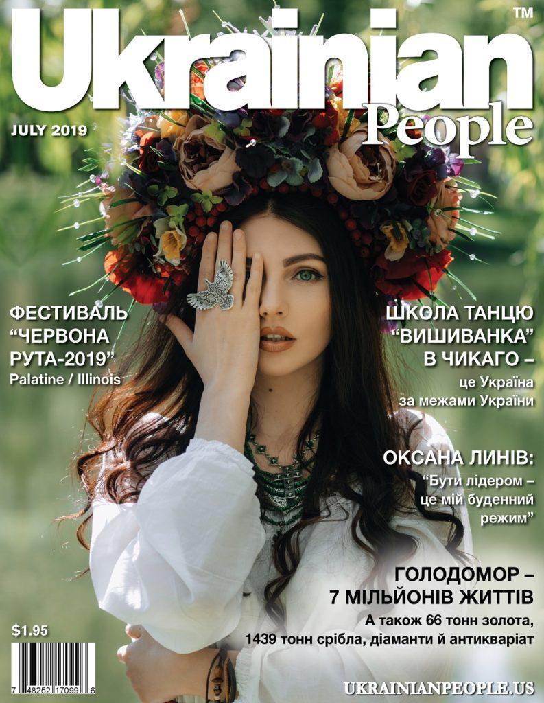 https://ukrainianpeople.us/wp-content/uploads/2019/07/00_cover-793x1024.jpg