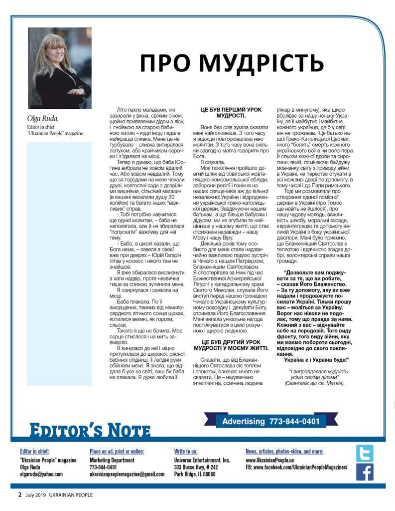 https://ukrainianpeople.us/wp-content/uploads/2019/07/00_cover2-793x1024.jpg