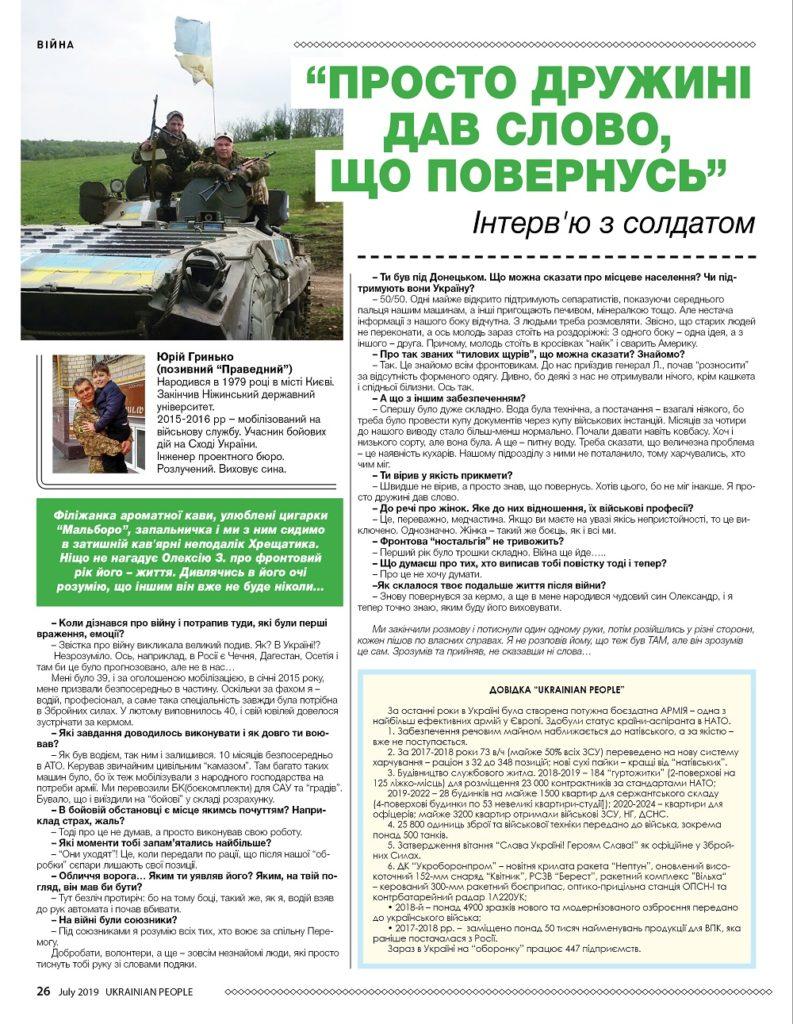 https://ukrainianpeople.us/wp-content/uploads/2019/07/00_cover26-793x1024.jpg