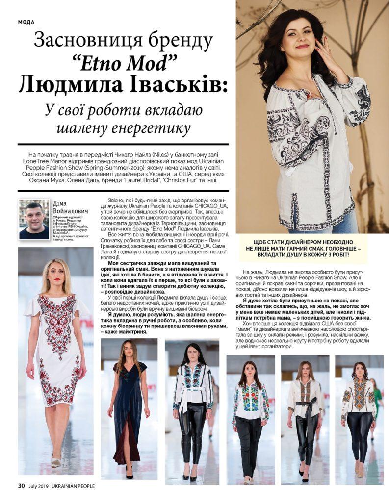 https://ukrainianpeople.us/wp-content/uploads/2019/07/00_cover30-793x1024.jpg