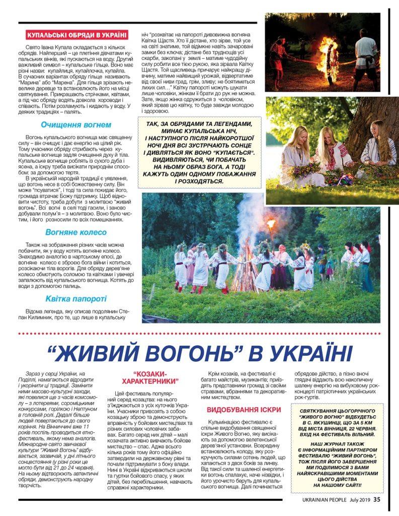 https://ukrainianpeople.us/wp-content/uploads/2019/07/00_cover35-793x1024.jpg