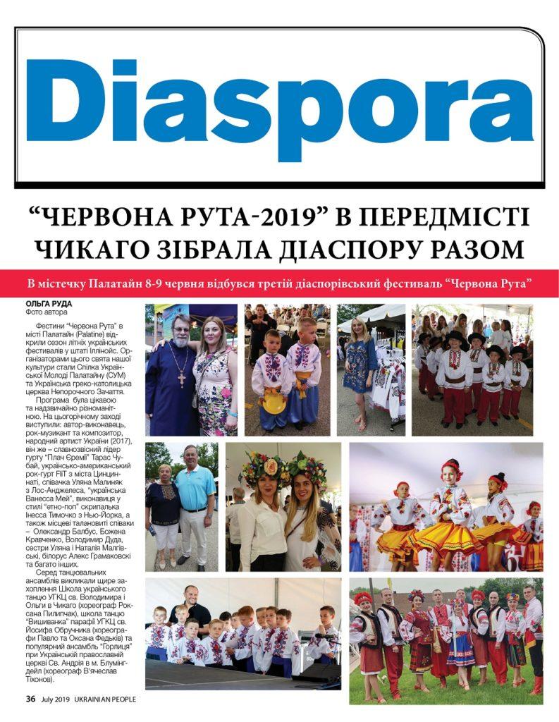 https://ukrainianpeople.us/wp-content/uploads/2019/07/00_cover36-793x1024.jpg