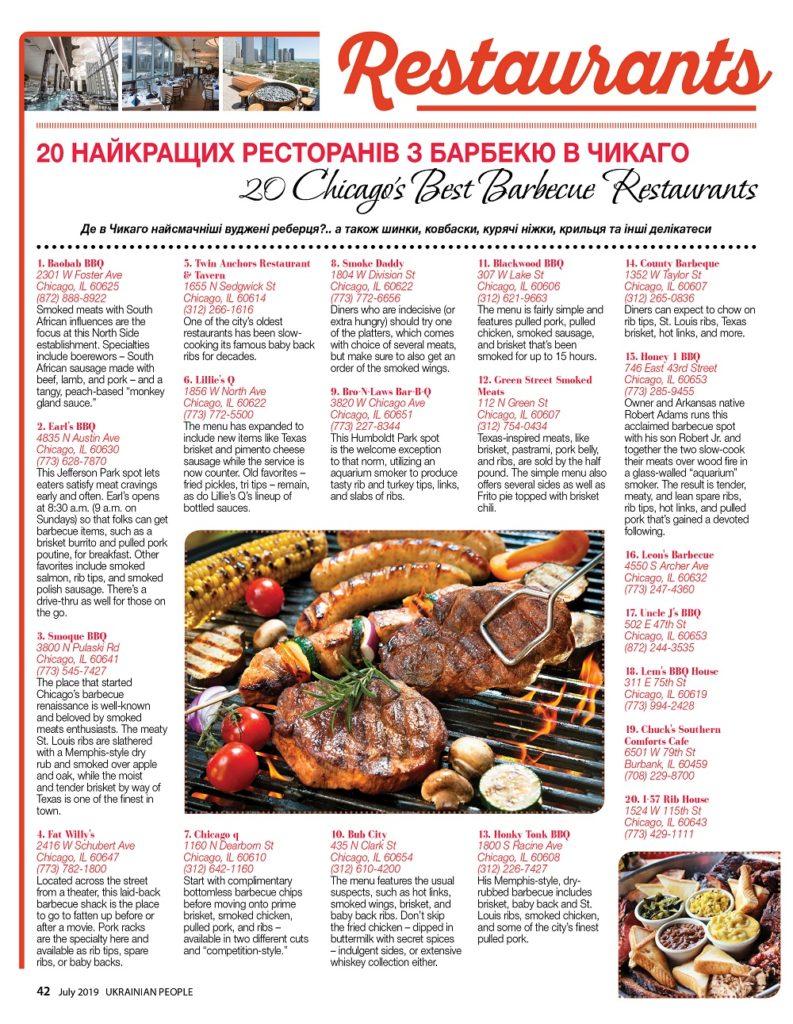 https://ukrainianpeople.us/wp-content/uploads/2019/07/00_cover42-793x1024.jpg